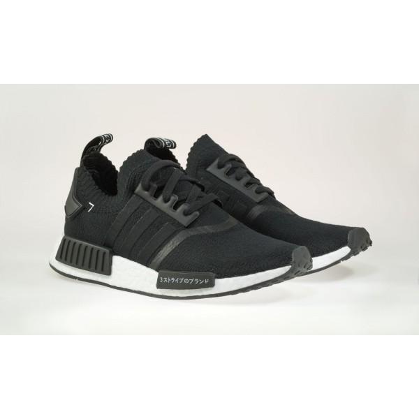 Adidas Men NMD R1 Primeknit Boost Black Shoes S818...